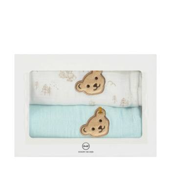 Steiff textil pelenka 2 db-os csomagban- Baby Boys - Forest Friends kollekcó krém  | Bunny and Teddy