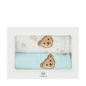 Steiff textil pelenka 2 db-os csomagban- Baby Boys - Forest Friends kollekcó krém    Bunny and Teddy